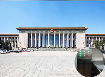 人民大会堂使用北京yabo亚博体育官网蓝氧果蔬消毒设备