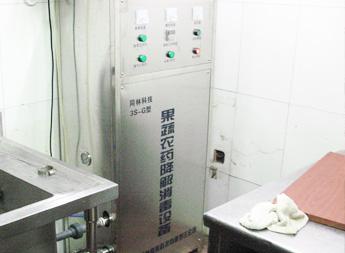 卫生部采购北京yabo亚博体育官网果蔬亚博体育app下载官网消毒设备